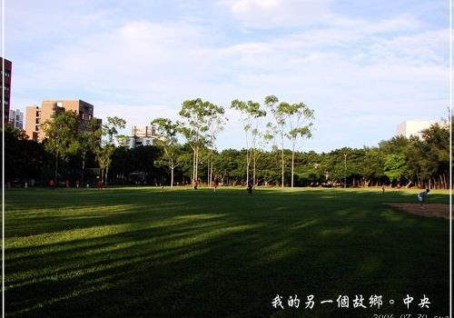 [桃園 景點] 我的另一個故鄉。中央大學