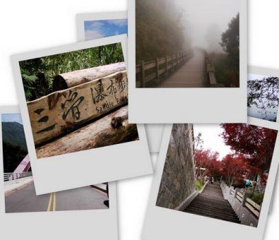 全部槓龜 之 北橫之旅(太平山、三疊瀑布、翠峰湖)