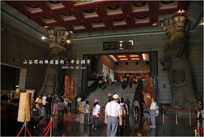 中台禪寺 | 山谷間的佛國藝術