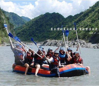 【花蓮 景點】東台灣的夏日激情。秀姑巒溪泛舟
