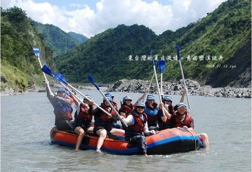 [花蓮 景點] 東台灣的夏日激情。秀姑巒溪泛舟