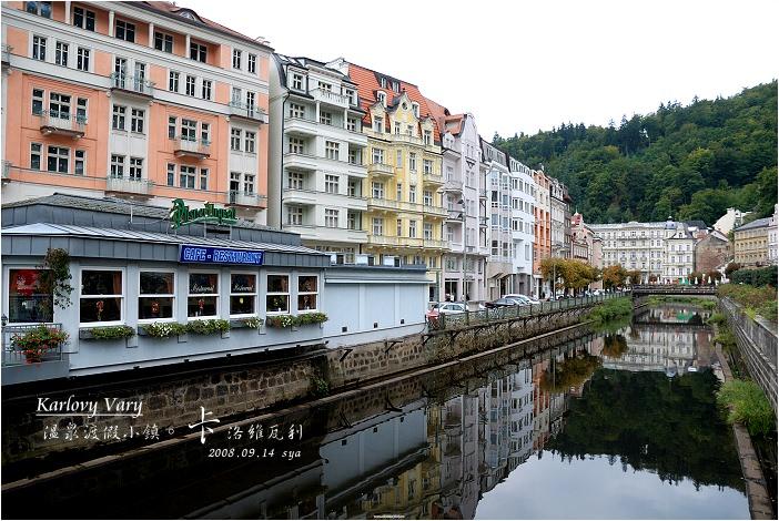 卡洛維瓦利(Karlovy Vary) | 溫泉渡假小鎮