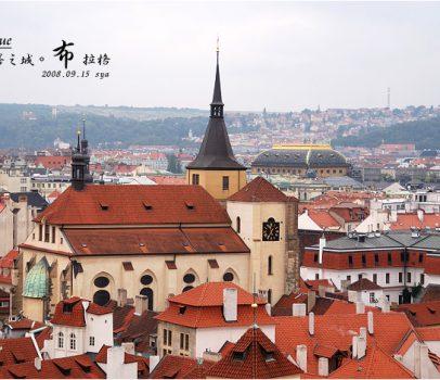 【捷克】百塔之城。布拉格Ⅰ (布拉格廣場、天文鐘)