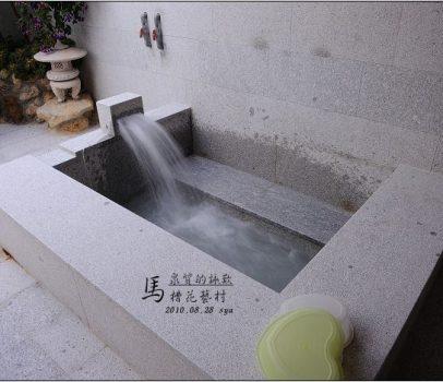 【台北陽明山 溫泉】馬槽花藝村   泉質的詠歎