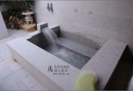 馬槽花藝村 | 泉質的詠歎 (台北 溫泉)