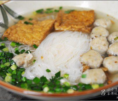【宜蘭 美食】呂家傳統魚丸米粉