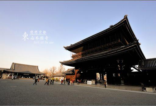 [日本 京都] 東本願寺、西本願寺