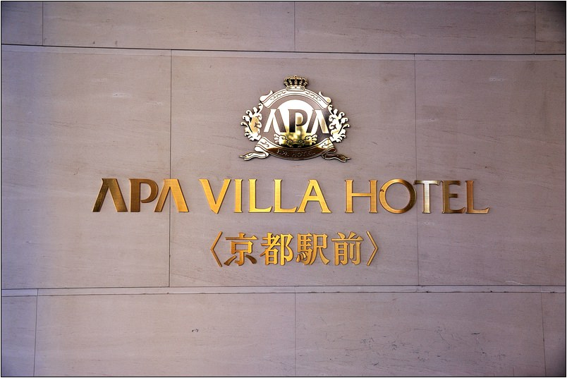 Apa Villa Hotel