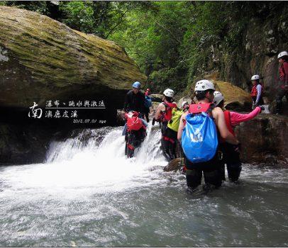 【宜蘭 溯溪】南澳鹿皮溪、金岳瀑布 | 瀑布、跳水與激流