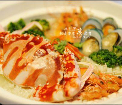 【台北 美食季】 萬里蟹 | 在台灣,就是要吃萬里蟹 之 萬里蟹的由來