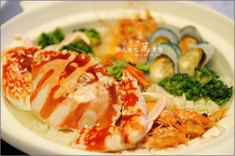 在台灣,就是要吃萬里蟹 之 萬里蟹的由來