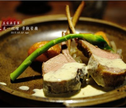 【台中 景觀餐廳】又見一炊煙 | 美食無菜單