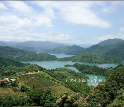 【台北 景點】台灣千島湖。鱷魚島。潭腰、塗潭、直潭