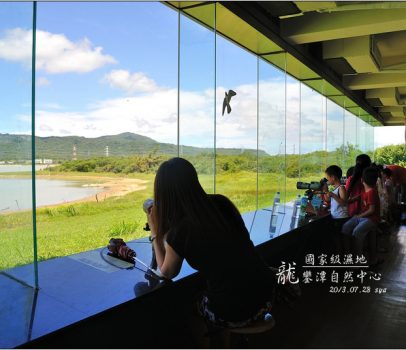 【墾丁 推薦景點】 龍鑾潭自然中心 | 國家級濕地、適合親子同行的候鳥賞鳥景點