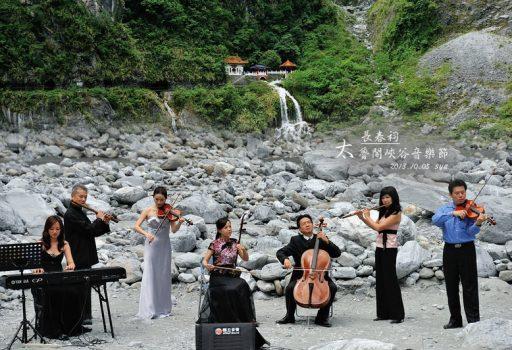 [花蓮 景點 活動] 太魯閣峽谷音樂節。長春祠
