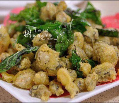 【彰化王功 美食】 樹活海產餐廳 | 道地的新鮮海產