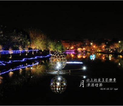 【台南鹽水活動】 月津港燈節 | 不一樣的燈節活動