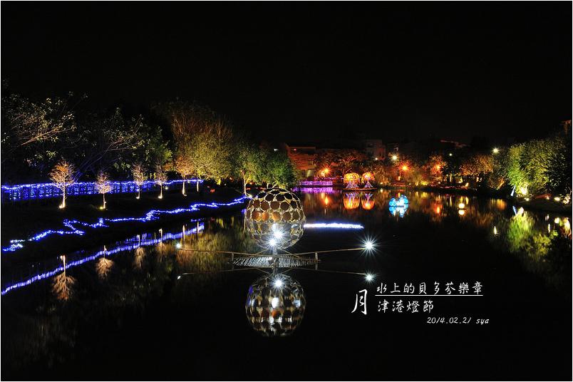 月津港燈節   不一樣的燈節活動