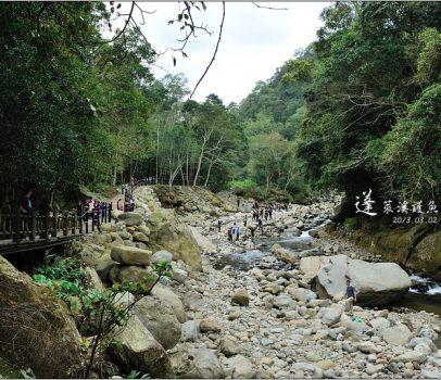 【苗栗 步道景點】蓬萊溪生態賞魚步道