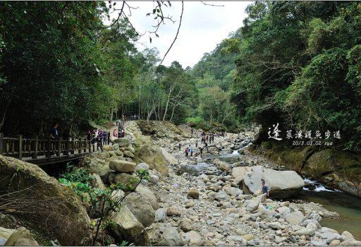 [苗栗 步道 景點] 蓬萊溪生態賞魚步道