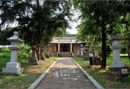 [苗栗 景點] 虎頭山公園 | 通霄神社 | 日俄戰爭紀念碑