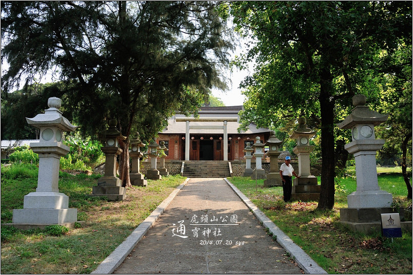通霄神社 、虎頭山公園、日俄戰爭紀念碑