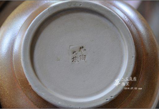[苗栗 景點] 華陶窯 | 美食、漫步、人文庭園
