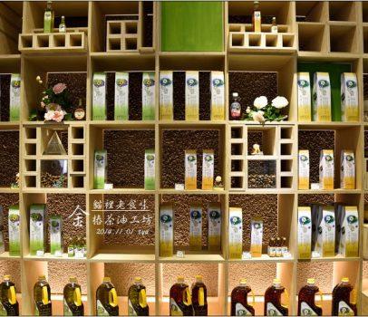 【苗栗 景點】金樁茶油工坊 | 貓裏老食味