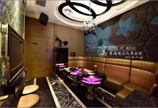 [台北 住宿] 是餐廳?是KTV?還是Motel?美麗海精品汽車旅館