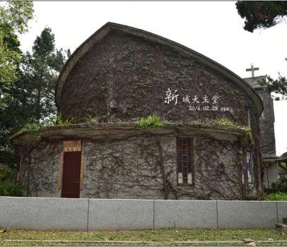 【花蓮 景點】新城天主堂 (新城神社)