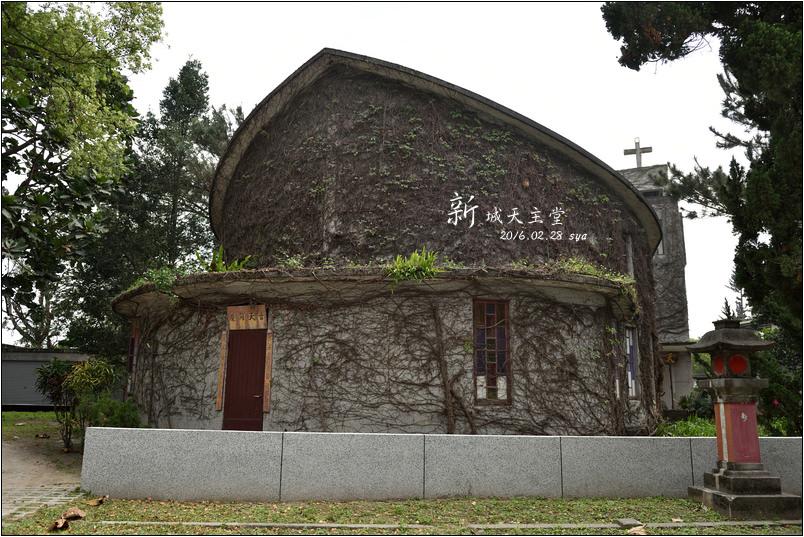 新城天主堂 (新城神社)