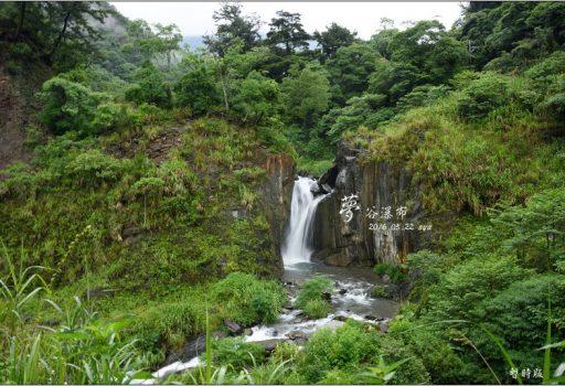 [南投 景點] 南山溪蝴蝶谷。夢谷瀑布