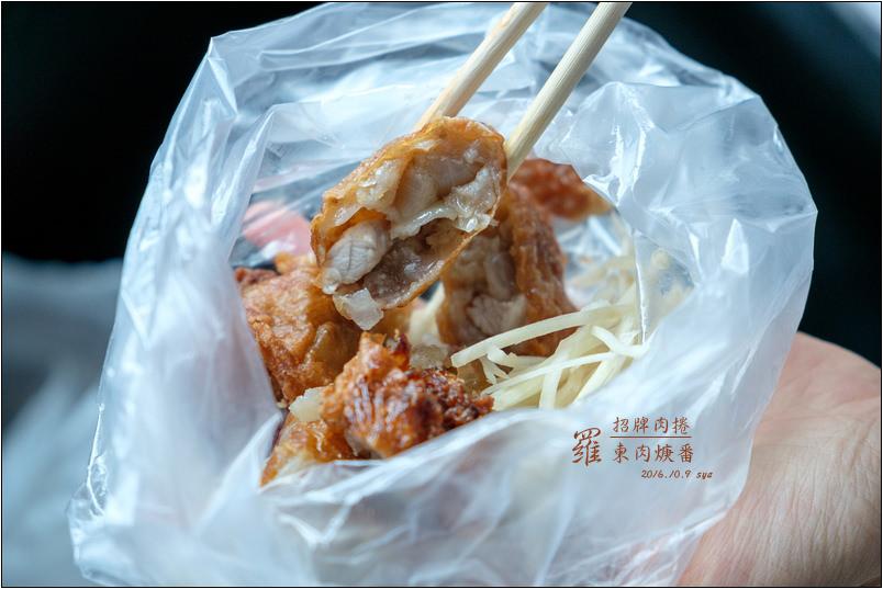 羅東肉焿番 | 原來肉焿番的招牌是肉捲