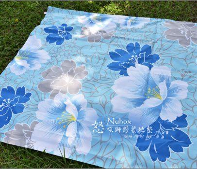 【親子用品推薦】nuhox怒吼獅防水野餐墊 | 台灣設計師品牌,露營、野餐的好質感