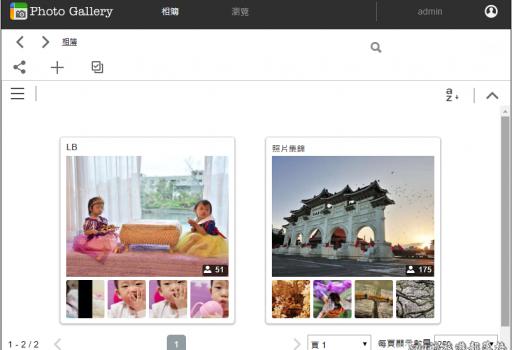 華芸ASUSTOR AS3202T。不只儲存照片,更讓你隨時隨地瀏覽 – Photo Gallery + AiFoto