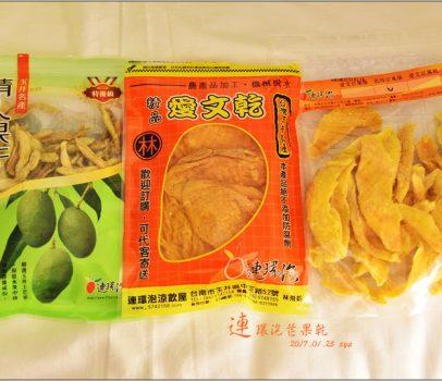 【台南 推薦美食】連環泡芒果乾 | 真材實料的道地好滋味