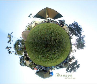 【南投埔里 優質營區】桃米香露營區 | 厚厚的草皮、小朋友的沙坑