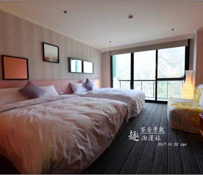 【台南親子飯店】趣淘漫旅 冒險飯店   推開客房陽台就能看到曾文溪谷景致