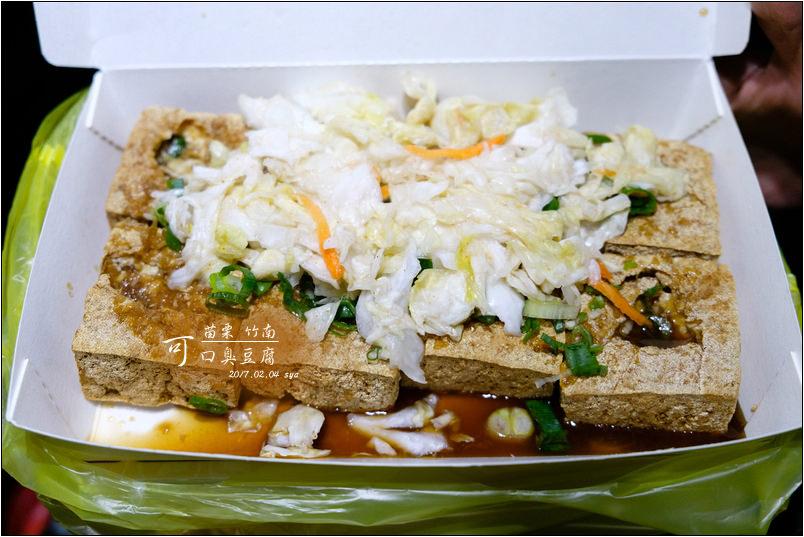 可口臭豆腐 | 平價、大份量的在地排隊人氣美食