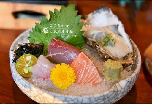 [南投 埔里 無菜單料理] 不靠海也能吃到這麼棒的海鮮料理。雕之森樹屋餐廳