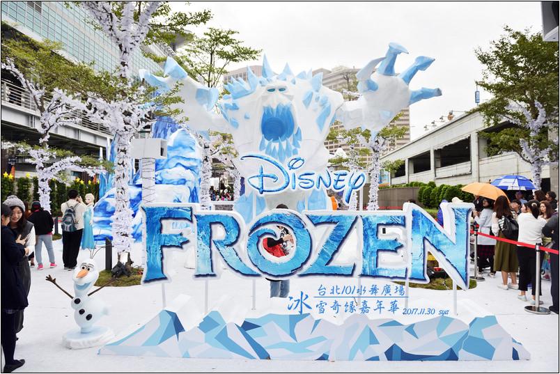 冰雪奇緣嘉年華   台北101水舞廣場