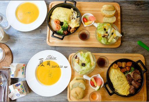 夏爾 Shire | 美好的一天就應該從好吃、豐盛的早午餐開始 (含菜單) (台中 推薦 早午餐)