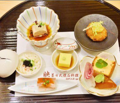 【台中 推薦餐廳】 映墨 日式懷石料理 | 亞洲廚神要讓這裡成為美味的代名詞 (商業午餐、桐套餐)