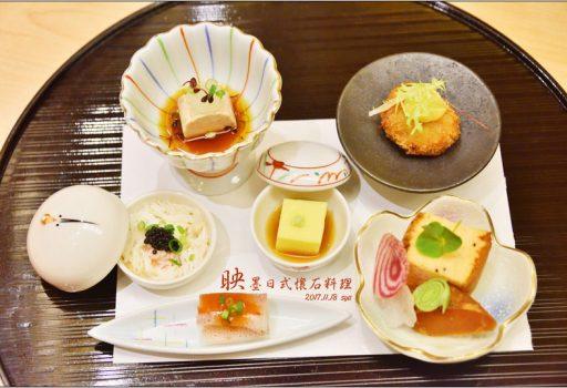 [台中 推薦 餐廳] 映墨日式懷石料理 | 亞洲廚神要讓這裡成為美味的代名詞 (商業午餐、桐套餐)