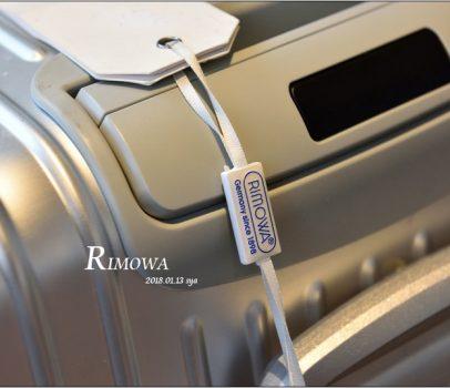 【出國推薦必備】RIMOWA | 一只耐用的行李箱才是你出國最好的幫手