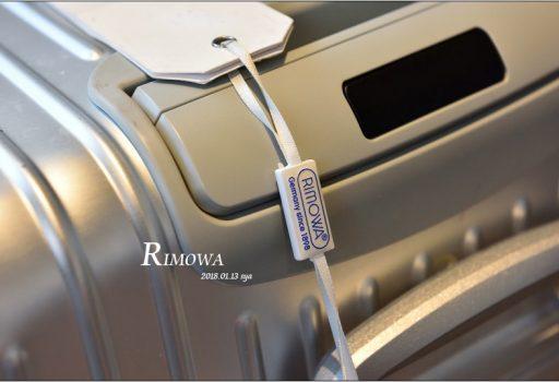 [出國推薦必備] RIMOWA | 一只耐用的行李箱才是你出國最好的幫手 同場加映平價的好選擇「AirAngles」(文末抽行李箱、與購買專屬折扣優惠)