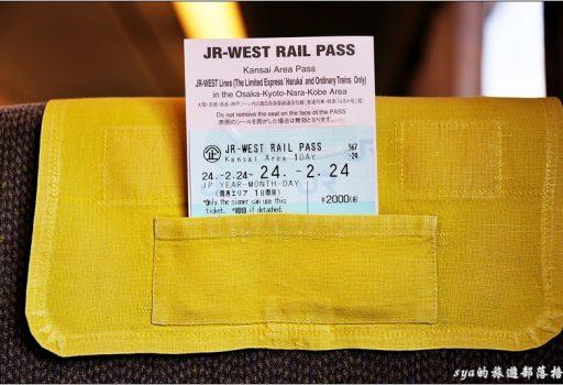 日本 JR Pass 的購買方式與兌換流程