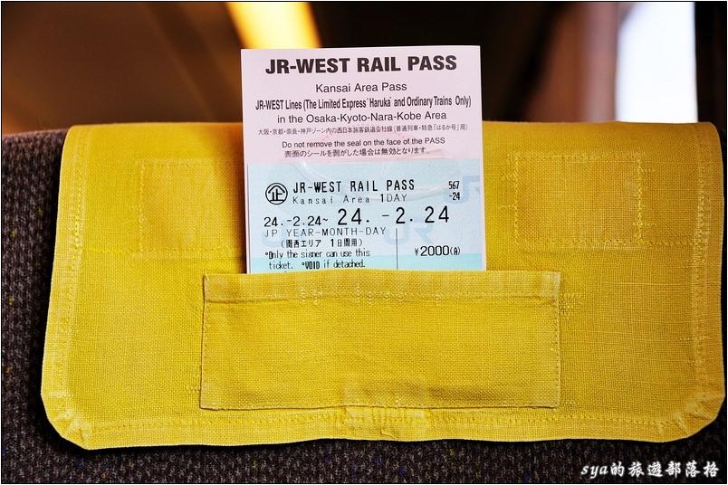 JR Pass