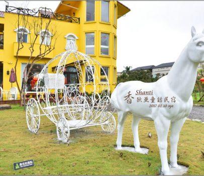 【宜蘭 羅東 推薦民宿】香狄亞民宿 | 羅東公園旁的童話親子民宿、賞落羽松的好選擇