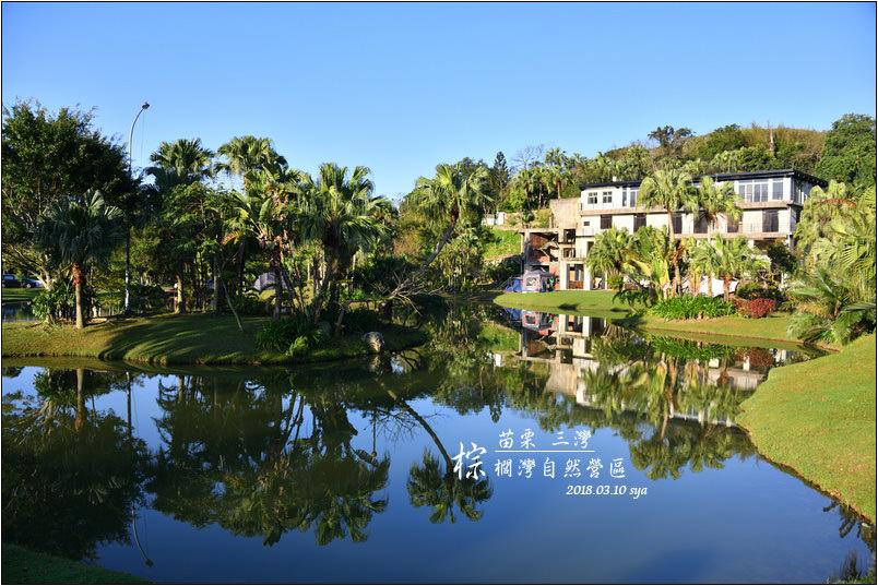 棕櫚灣 | 擁有超美湖景與超大草坪的熱門營地